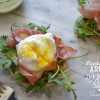 Open-Faced Poached Egg, Arugula, and Prosciutto Sandwich with Creamy Lemon Vinaigrette