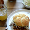 What's for Dinner? Slow Cooker BBQ Pulled Pork Sandwiches